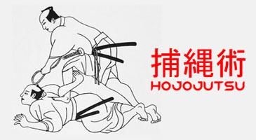 hojojutsu-training